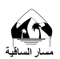 Logotipo Maser Alseqya. Um projeto de Design de Gupo         - 14.01.2012