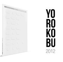 Portada Yorokobu. Um projeto de Design gráfico de Iban Vaquero         - 07.12.2011