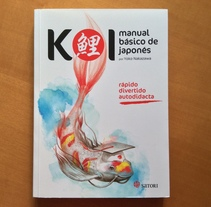 Manual de japonés KOI. A Editorial Design project by Emiliano Molina - 16-06-2014