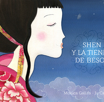 Children's Book. Um projeto de Ilustração de julianacastelo - 21-04-2014