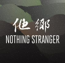 Nothing Stranger. A Illustration, and Graphic Design project by Higinio  Rodríguez Menayo - 09-01-2018